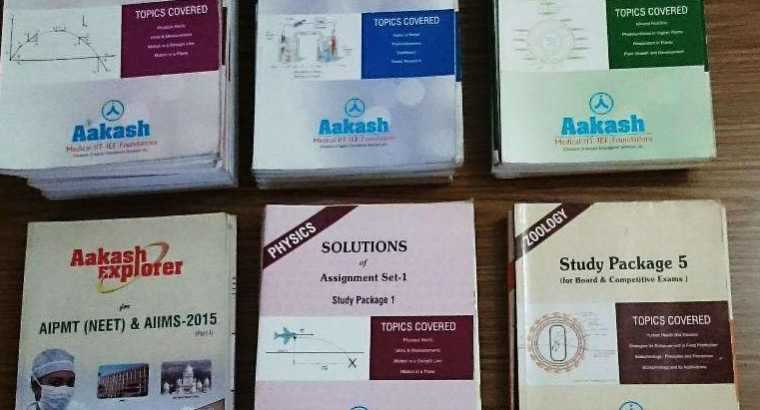 AKASH MEDICAL PACKAGE