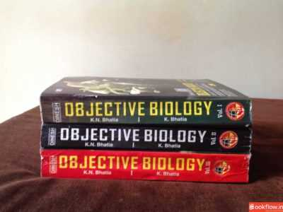 DINESH OBJECTIVE BIOLOGY NEET MEDICAL SET OF THREE BOOKS