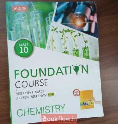 MTG Foundation Course